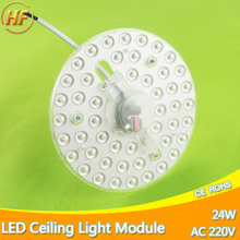 24W Easy Installation Ceiling LED Module AC220V 240V LED Light Lamp Source Convenient Replace Accessory Plate Ring Spot Indoor