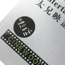 White Lenny textured paper card 350gsm printed on both sides(China)