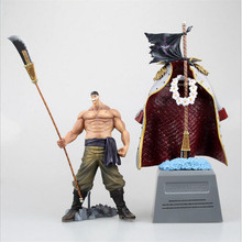 20cm PVC One Piece Action Figure Model, 7.9inch White Beard One Piece Figure Toy, Hot Movie Figure, Anime Brinquedos, Kids Toys