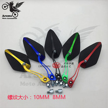 10mm 8mm colorful hot motorbike rearview mirrors moto side mirror motocross ATV Off-road scooter motorcycle rearview mirror
