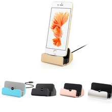 Love Mei  Desktop Charger Dock Station USB Sync Adapter Mobile Smart Phone Charging Device For iPhon