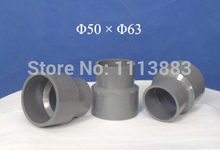 Hose Adapter, Convertor from 50mm to 63mm, Cyclone Dust Collector Separator Accessory(China)