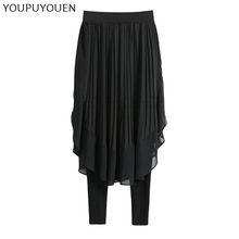 Spring And Summer Chiffon Flounced Skirt Pants 2017 Plus Size Black Culottes Pants Women New Slim Elastic Waist Skinny Trousers