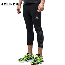 KELME Men Compression Tights Gym Fitness Running Sport Leggings Male Football & Basketball Training Tights Trousers KMC161018(China)