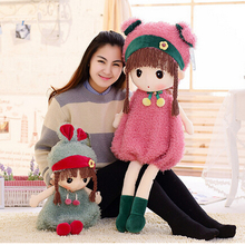 45cm Hot Sell Fashion Girl Doll Soft Toy Lovely Figure Stuffed Plush Toy Girl Kids Children's day Gift Super Quality