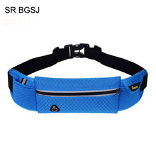 Free Ship 2017 Hot Selling ! Unisex Multi Function Nice Fitting Belt Chest Pouch Bum Waist Bag(China)