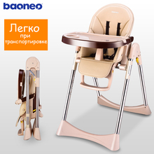Russian free shipping authentic portable baby seat baby dinner table multifunction adjustable folding chairs for children(China)