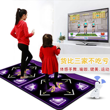 Body Slimming Relax dance pad Non-Slip 3D Dancing Step play Game fitness Mat blanket for PC TV relax leisure recreation 164*93CM