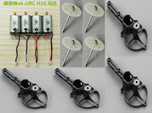 JJRC H16 YiZhan Tarantula X6 IOC RC Quadcopter Spare Parts 4pcs main motor+4pcs big gear +4pcs Motor seat