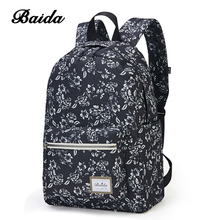 BAIDA Fashionable Black Floral Print Backpack Flower Pattern Women Back Pack School Bookbag Bags for Teenage Girls(China)