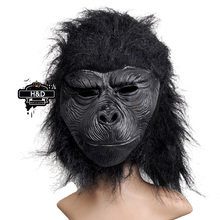 H&D KING KONG Latex Collectors Mask Gorilla Halloween / Horror Film Scary(China)