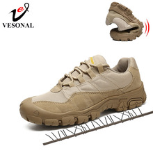 VESONAL 소 Suede 가죽 일 Safety 남성 Sneakers 화 대 한 Men 성인 Non-Slip Casual Military Army) 가 Patchwork 신발쏙 ~(China)