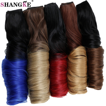 SHANGKE Long Wavy Colored Ombre Clip In Hair Extensions Heat Resistant Synthetic Hairpieces Clip In Fake Hair Pieces Women Hair(China)