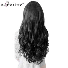 SNOILITE 17inch Women Curly Hairpiece 5 clips in Hair Extensions Heat Resistant Fiber Synthetic Hair 11 colors