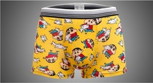Free Shipping pull in underwear men waist pants U convex design personality cartoon boxer shorts SIZE L XL XXL  #7219R1