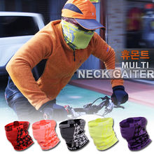 Outdoor Magic Scarfs Multifunctional Xband Riding Cycling scarf Sports Mask Face Cover