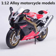 1:12 Alloy motorcycle models,high simulation metal casting motorcycle toys,aprilia cross country rally Road Racing,free shipping(China)