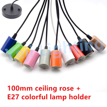 Multi color E27 lamp holder with 100mm base ceiling plate Ceiling Base Rose Canopy cord set lamp cup Lighting accessories