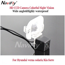 HD CCD Camera Colorful Night Vision Wide angle&Highly waterproof For Hyundai verna solaris /Kia forte(China)
