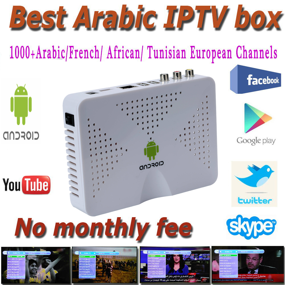 Azsuper Arabic IPTV box with 1000 Arabic Somalia Channel free Android TV Box with XBMC Arabic channels Arabic TV Box(China (Mainland))