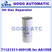 High quality Oil Gas Separator 71121311-46910E for AA1058 Screw air compressor oil core air compressor(China)