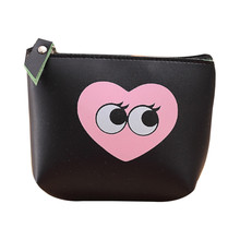 Hot Sale Cute Women Coin Purse Girls Fashion Kids Purse Mini Wallets Money Bag Change Pouch Female Coin Key Holder Portable
