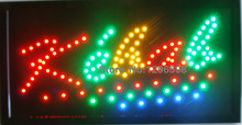 2017 Led karaoke neon sign new 10X19 inch indoor Ultra Bright flashing customed karaoke store Led sign