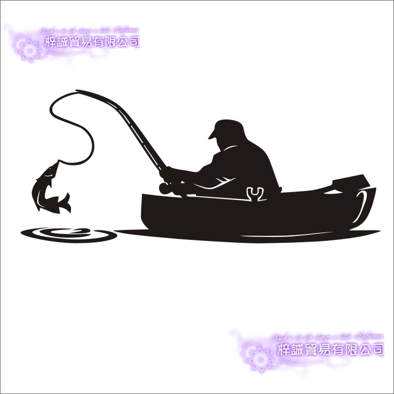 Fishing Sticker Car Fish Boat Decal Angling Hooks Tackle Shop Posters Vinyl Wall Decals Hunter Decor Mural Sticker
