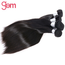 Indian Remy Hair Straight Hair Extensions 1Pcs 100% Human Hair Weave Bundles GEM BEAUTY SUPPLY Hair Products Natural Black 1b