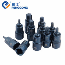 "PENGGONG 1pc Torx Screwdriver Bit 1/2"" Socket Bits Adapter T20 T25 T27 T30 T35 T40 T45 T50 T55 T60 T70 Drive Socket Hand Tool(China)"