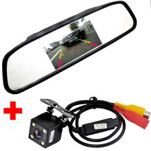 Car HD Video Auto Parking Monitor, LED Night Vision Reversing CCD Car Rear View Camera With 4.3 inch Car Rearview Mirror Monitor(China)
