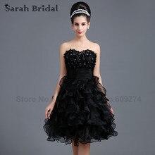 Pearled Prom Dresses