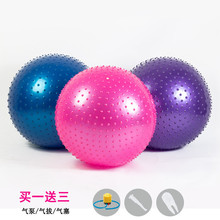 PVC Yoga Barbed Ball Exercise Massage Points Balance Sport Shaping Gymnastic Fitness Durian Ball Inflation Explosion-proof KA38(China)