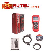 2017 Top-Rated 100% original auto code scanner Autel MaxiScan JP701 for japanese cars High quality JP 701 DHL free shipping