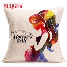 MUQGEW Happy Mother's Day Sofa Bed Home Decoration Festival Flower plant printing marine style Pillow Case Cushion Cover 2017