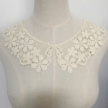 1 pair New Hot White Flower Lace Collar Sewing Craft Neckline Trimming Decoration DIY Sewing Applique Costume design
