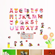 cartoon minnie mickey wall stickers for kids rooms 26 alphabet letters children decoration mural art school decals children gift(China)