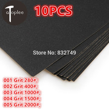 High Quality 10pcs 280#/400#/1000#/1500#/2000# Wet/Dry Sandpaper Sanding Screen For DIY Or Industrial Applications 230mm x 280mm(China)