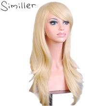 "Similler 28"" Long Kinky Curly High Temperature Fibre Blonde Synthetic Hair Full Cosplay Wigs For Party Brown Blue Pink"