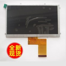 7inch Freelander pd10 pd20 lcd screen display screen h-b07021fpc-71b07021fpc(China)