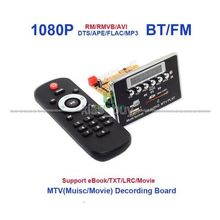 1080P Video Audio Decoder Board 24BIT/192Khz USB MP3 DIY TV MTV BOX DST AC3 FLAC APE DVD SVCD Decoding Module BT FM AUX eBook