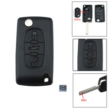 3Buttons Flip Key Case Blank Shell For Peugeot 107 207 307 307S 308 407 607 With Groove With Battery Place CE0536