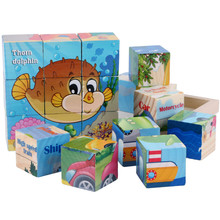 9 Pieces Of Baby 3D Animal Combination Wooden Toy 3D Puzzle Montessori Education Children's Game Wooden Cube JSB001
