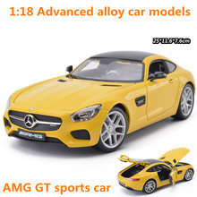 1:18 Advanced alloy car models,high simulation AMG GT sports car model,metal diecasts,children's toy vehicles,free shipping