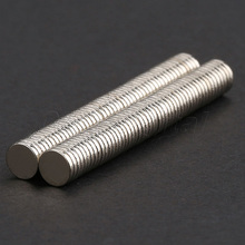 100PCS Rare Earth Neodymium Super Strong 5mm x 1mm Mini Round Magnets