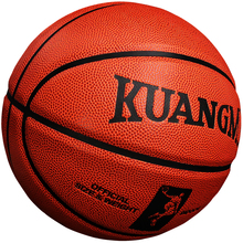 Kuangmi New Season Basketball Ball Netball Game Basketball Training PU Official Size 7 Indoor Outdoor Sporting Goods Net Needle(China)
