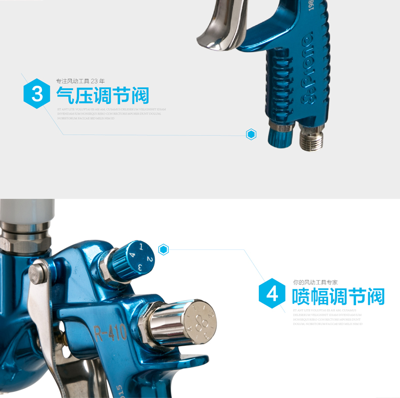 R-410-G prona spray gun-7