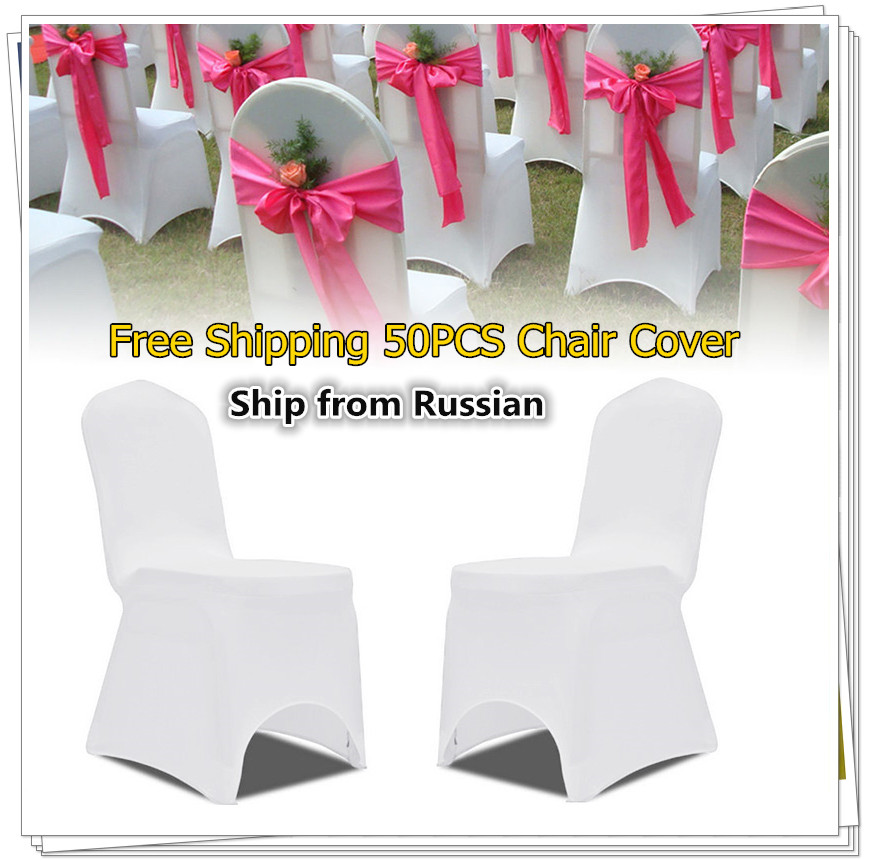 Free Shipping 50PCS Universal Elastic Spandex Lycra Chair Covers for Wedding Banquet Decorative Event Party Seat Covers Supplier(China (Mainland))