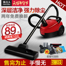 Ms. Han household vacuum cleaner super strong small mini mite free vacuum H926-10R(China)