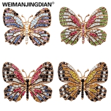 WEIMANJINGDIAN Multi-Color Micro Pave Crystal Rhinestones Butterfly Brooch Pins for Women in 12 assorted colors